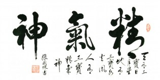 The Three Taoist Treasures of the Energy Body