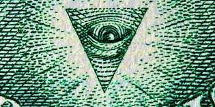 Reverse Engineering the Illuminati Mind Set