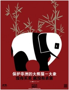 1029.2b-Protect-the-pandas-of-Africa---elephants.-When-the-buying-stops-the-killing-can-too.400